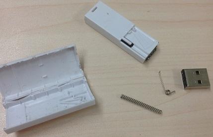 USBメモリ分解