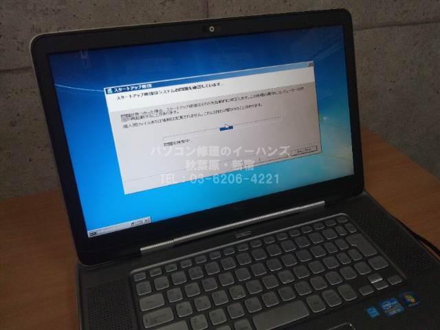 L511z HDD故障