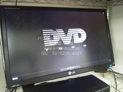 XPS8100の表示確認