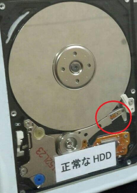 ハードディスク内部ヘッド