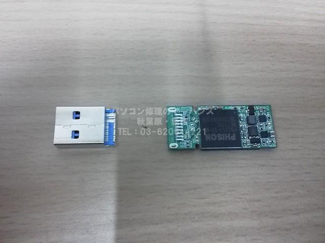 USB分解