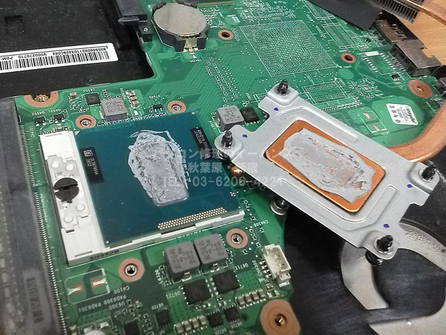 PT55258HBMB CPU