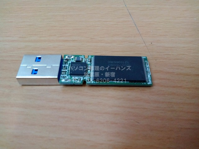 バッファロー USB 修理