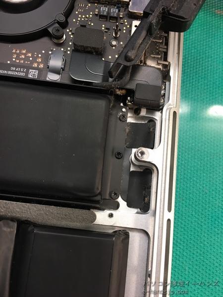 MacBook Pro 13inch Retina 2012(A1425)バッテリーネジ