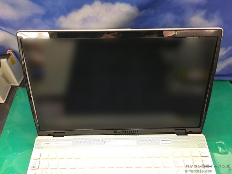 真っ暗画面のパソコン