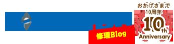 パソコン修理ブログ イーハンズ 東京 秋葉原・新宿・池袋